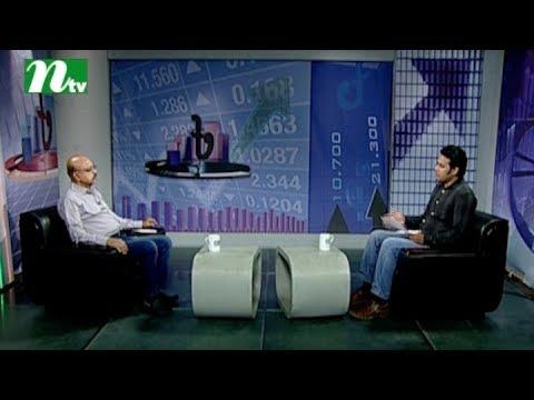 Market Watch   Episode 450   Stock Market and Economy Update   Talk Show