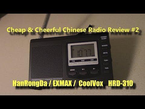 Cheap & Cheerful Chinese Radio Review #2 - HanRongDa HRD-310