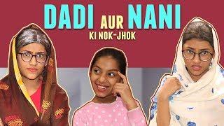 Dadi Aur Nani Ki Nok-Jhok | SAMREEN ALI