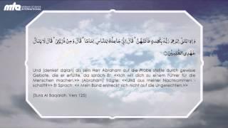 Quran - Sura Al Baqarah Vers 125
