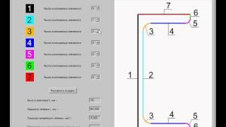 Расчет Швеллера со вставкой из вермикулитовой плиты(Для увеличения приведенной толщины металла Швеллера используется вставка из огнеупорной плиты. Тем самым..., 2011-11-29T11:49:22.000Z)