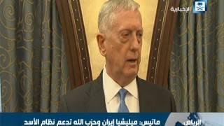 وزير الدفاع الأمريكي: إيران تقف وراء كل مشاكل المنطقة