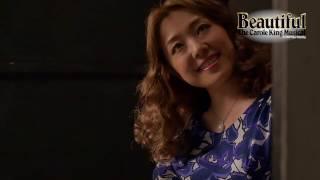 帝劇7・8月公演 ミュージカル『ビューティフル』でキャロル・キング役を...