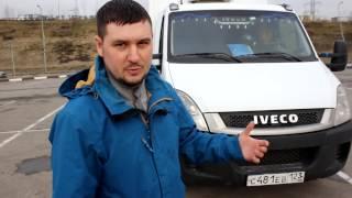 видео Коммерческий грузовик Ивеко Дейли