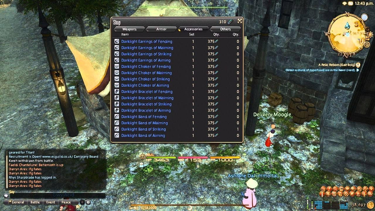 Final Fantasy XIV: ARR - What are Allagan Tomestones?