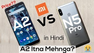 Xiaomi Mi A2 vs Redmi Note 5 Pro Comparison! Mi A2 Launch Date & Price in INDIA 🇮🇳! A2 in Hindi