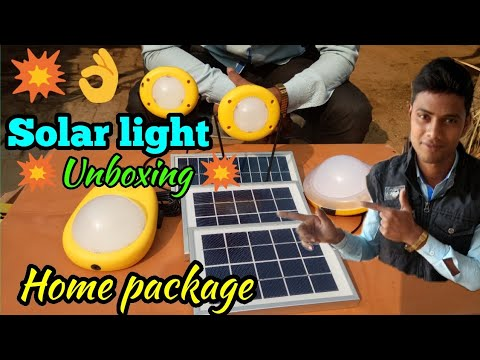 Unboxing 💥mobile charging home package solar light system  buy now