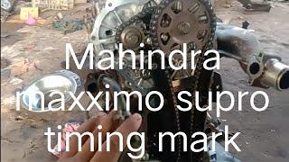 Mahindra Maxximo and supro engine taiming