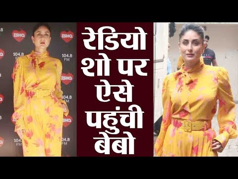 Kareena Kapoor Khan Looks gorgeous in floral yellow dress for Ishq FM shoot | FilmiBeat Mp3