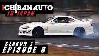 IN JAPAN |  EBISU MINAMI | Знакомимся с Японцами