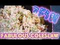 ケンタッキー超えコールスローの作り方 How To Make Super-Delish Coleslaw