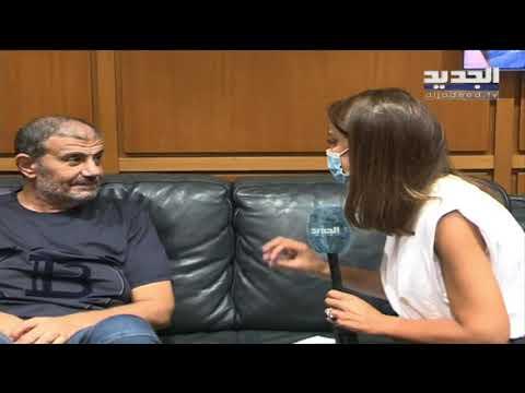 عاجل - لحظة وصول  الملحن اللبناني سمير صفير من السعودية