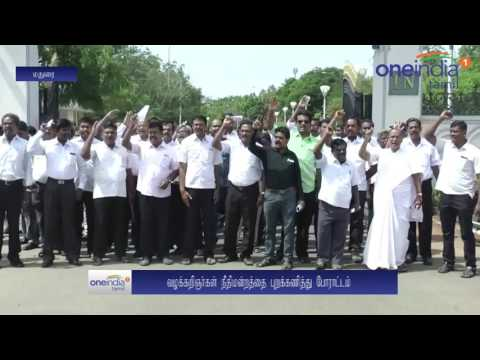 Lawyers protest at madurai - Oneindia Tamil