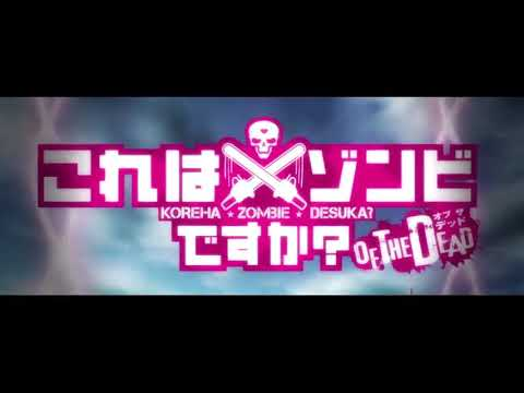 Kore Wa Zombie Season 2 Eps 0