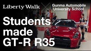 Liberty Walk×群馬自動車大学校 GT-R