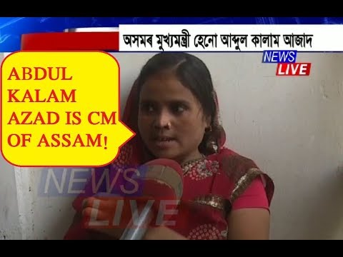 OMG | Abdul Kalam Azad is CM of Assam, says woman candidate