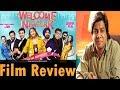 Full movie review | Welcome to Newyork | Diljit Doshanjh | Sonakshi Sinha | Karan Johar