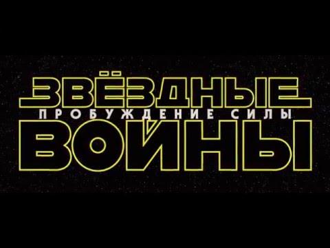 Звездные войны: Эпизод 3 - Месть Ситхов (2005) смотреть