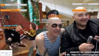 Мопс звонит в секс по телефону