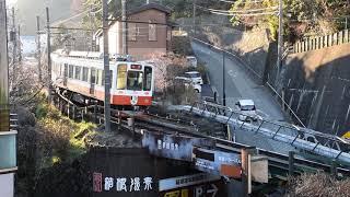 箱根登山鉄道1000形(箱根湯本駅)