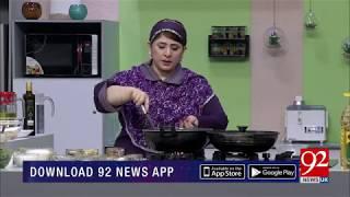 Pakistan Kay Pakwan | 15 Dec 2018 | 92NewsHDUK