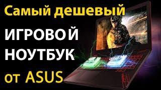 Огляд ноутбука Asus TUF Gaming FX504