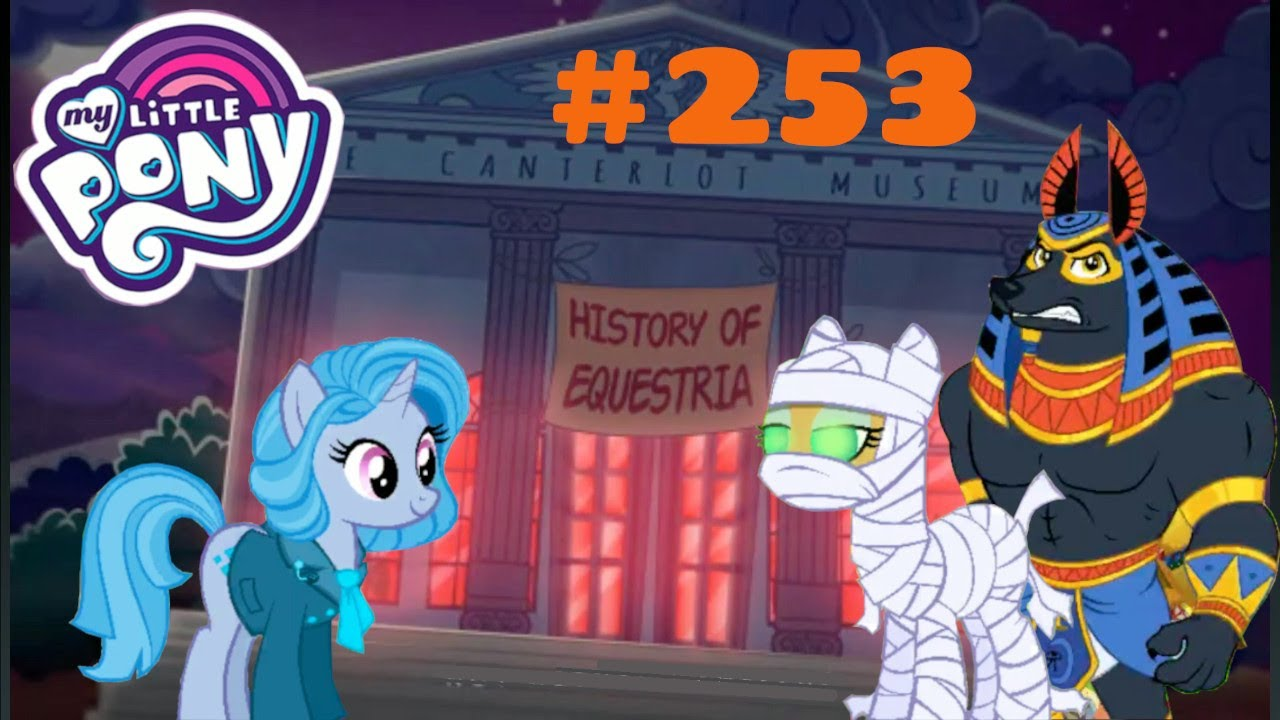 My Little Pony Game Part 253 - Nightmare Night at the Museum & Pocket Ponies