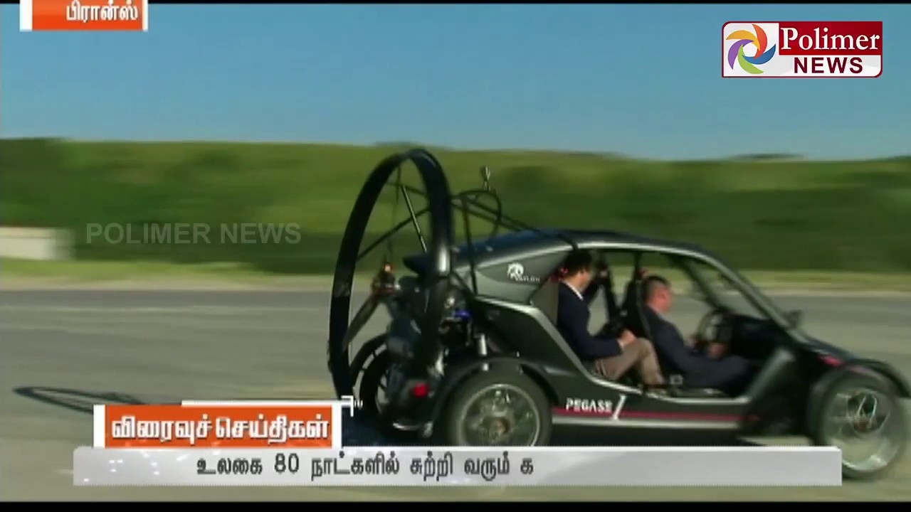 France : Flying Car has been invented to fly over seas   Polimer ...