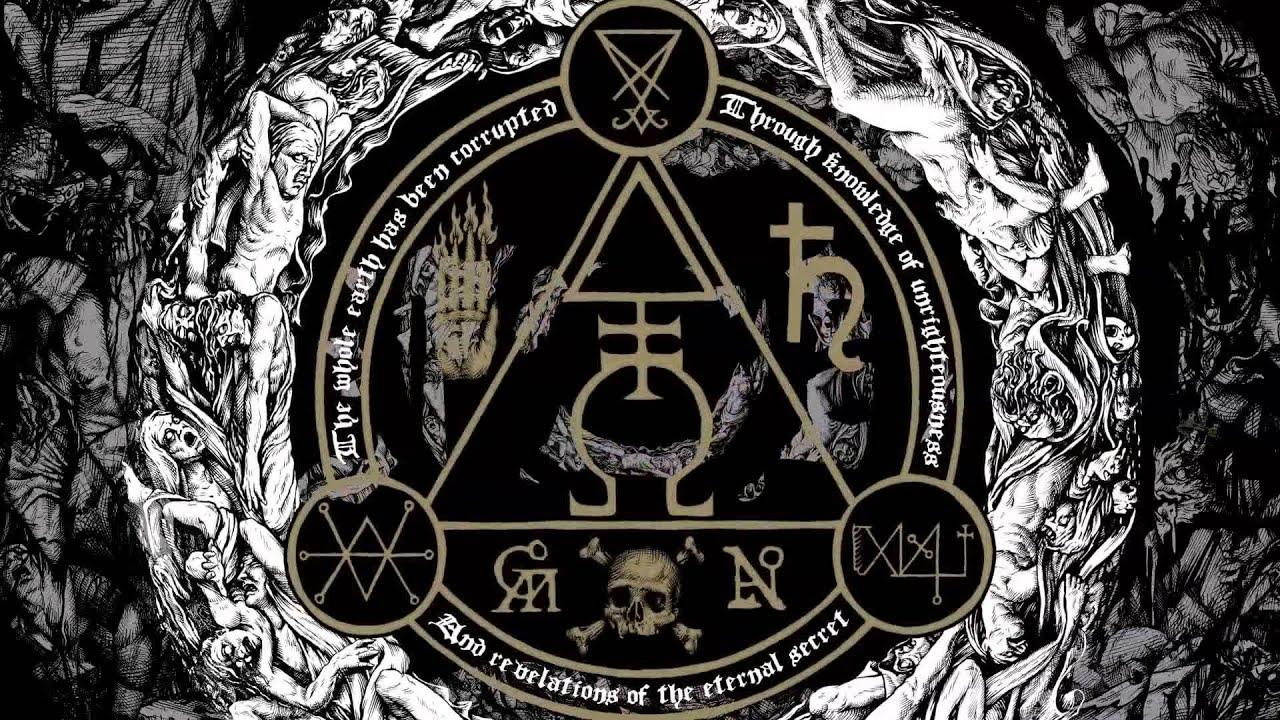 Satanic symbol goat image collections symbol and sign ideas goatwhore fbs lyric video youtube buycottarizona buycottarizona