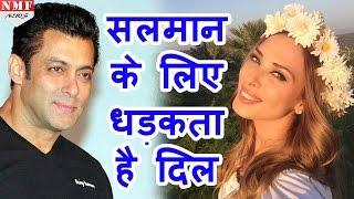 Iulia Vantur ने Publicly Salman Khan के लिए Express किया अपना Love