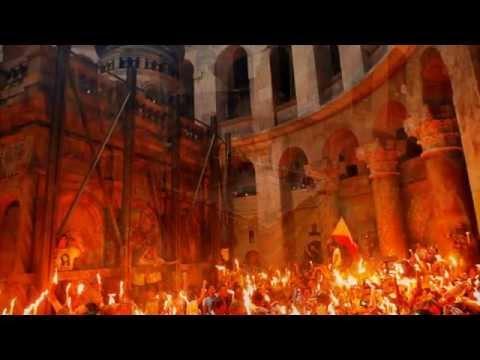 видео: СВЯТАЯ ПАСХА. ПАСХА ХРИСТОВА. ПОЗДРАВЛЕНИЕ