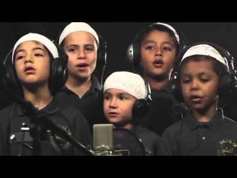 A Way Of Life  Performed By The Students of Al Ilm Educational Institute '11 '12