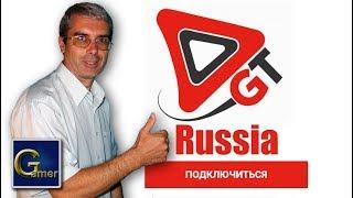 GT Russia. Отзыв о медиасети.
