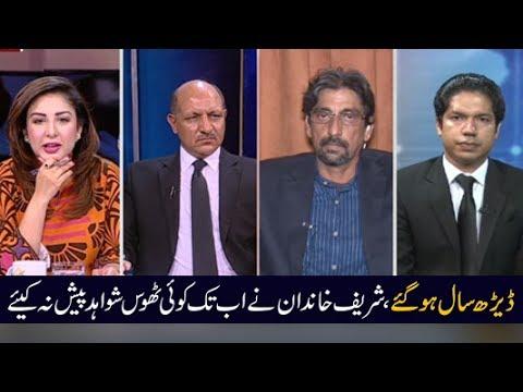 Senior Journalist Owais Tohid analysis regarding panama case hearing