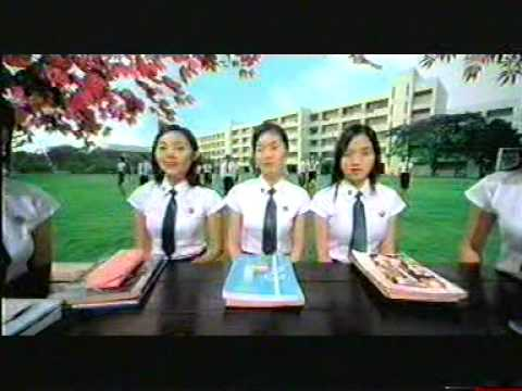Advertising in Thailand โฆษณา mk สุกี้