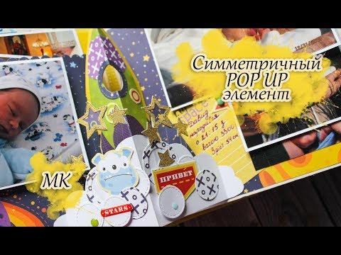 Скрапбукинг ярмарка мастеров страна мастеров