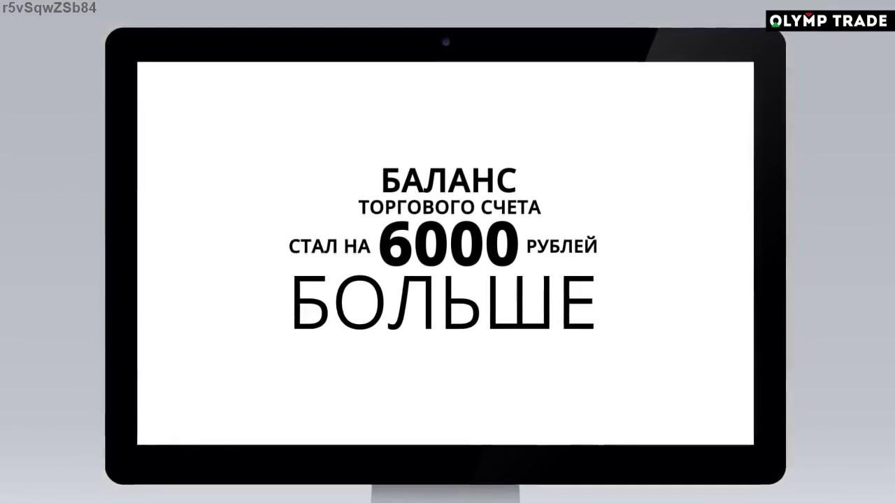Заработать в интернете за 15 минут ставки на спорт онлайн с телефона украина
