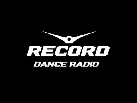 Radio Record #1. Грибы - Копы ( Vincent & Diaz Remix )