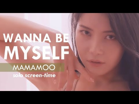 Download MAMAMOO (마마무) - WANNA BE MYSELF   Focus/Solo Screen-Time Ranking