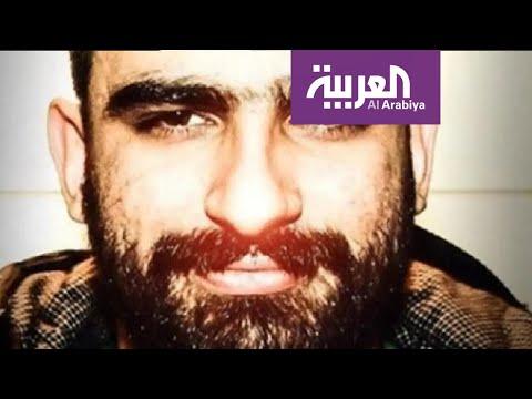 من هو مغني الراب للثورة الإيرانية؟  - 22:59-2020 / 1 / 15
