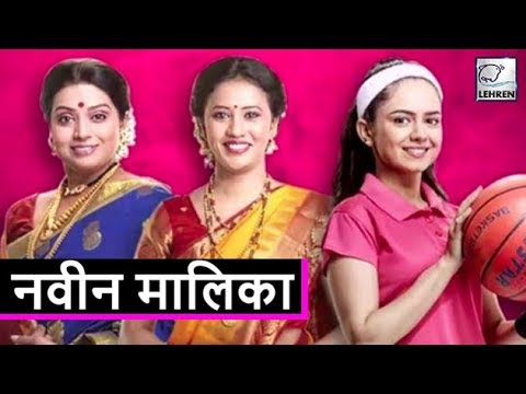 New Serial Kunku Tikli Aani Tattoo To Start From 2 April | Lehren Marathi