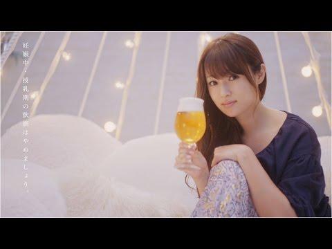 深田恭子から愛の告白?カメラに向かって話しかける6秒動画9連発 『ヱビス 華みやび 6秒動画』