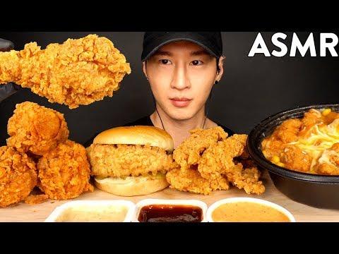 ASMR MOST POPULAR FOOD At KFC (Fried Chicken, Tenders, Crispy Chicken Sandwich, Famous Bowl) MUKBANG
