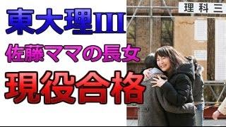 チャンネル登録お願いします。 ☆おすすめ動画☆ 「モアナと伝説の海」 HO...