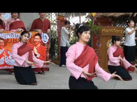 ห้อง 8 - เปิดตัวกรุงไทยยุววาณิช 54