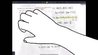 물리2(하이탑)_ 힘과운동(1장) _힘과 운동의법칙(P…