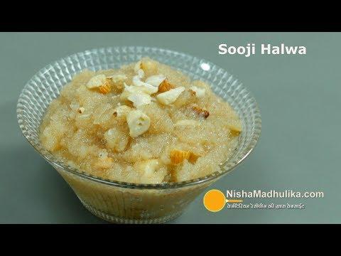 Sooji Ka Halwa Recipe - Rawa Halwa Recipe in Hindi - Rava Sheera