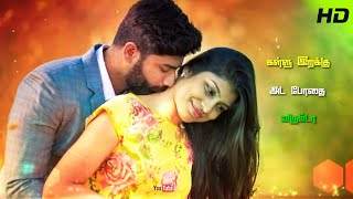 Tamil remix love whatsapp status videos HD