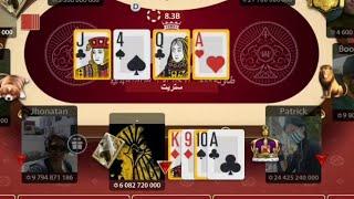 #بوكر_تكساس طاولة فائقي😱 الأحتراف اوماها♥️♠️♦️♣️☠Texas Poker Pokerist-Mobile Game screenshot 5