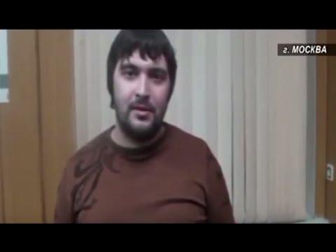 «Воры в законе» Дато Краснодарский и Бондо  Казахстанский задержаны в Москве